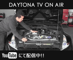 DAYTONA TV ON AIR